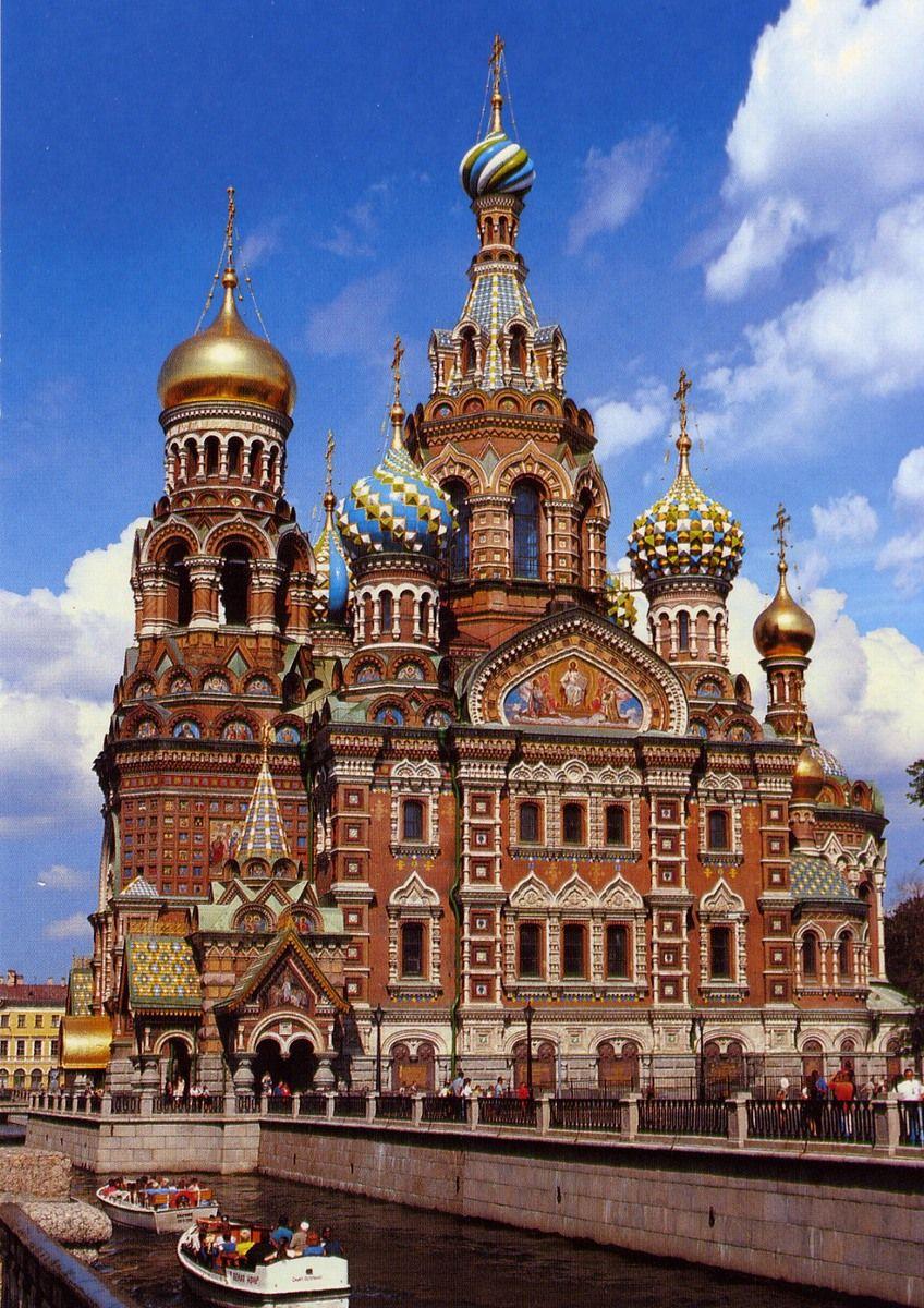 St Petersburg Nood: St. Petersburg: The Northern Pearl Of Europe